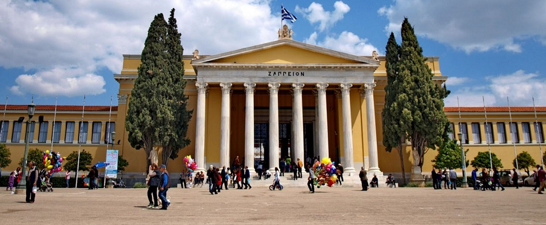 Athens attractions - Zappeio and National Gardens