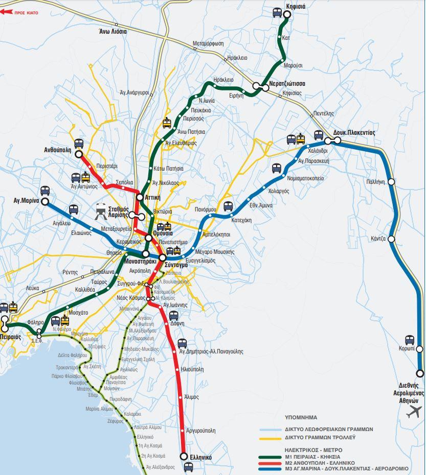 Xarths Metro A8hnas Kai Grammes Metro Pros Aerodromio A8hna