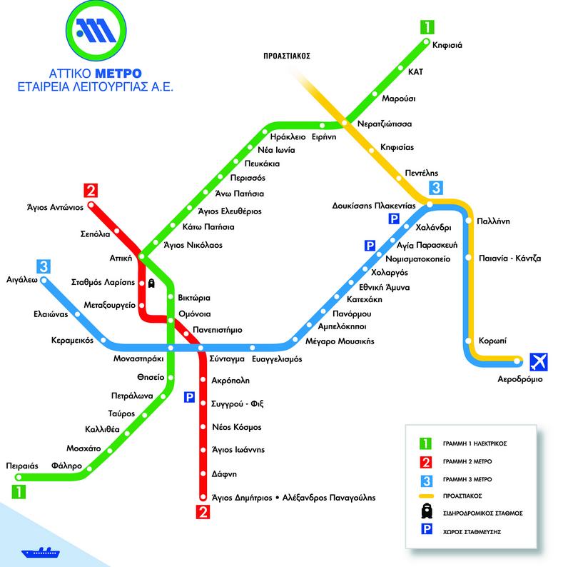 χαρτησ μετρο αθηνα Χάρτης μετρό Αθήνας και γραμμές Μετρό προς Αεροδρόμιο, Αθήνα χαρτησ μετρο αθηνα